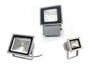 Vonkajšie LED reflektory do 50W