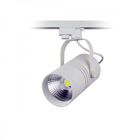 LED COB reflektor 25W do interiéru